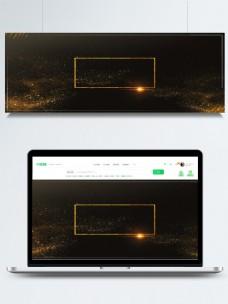 电商商业双十一金色粒子背景模板