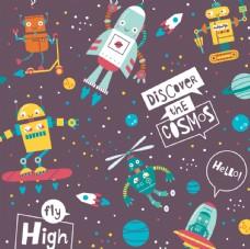 卡通宇宙空间