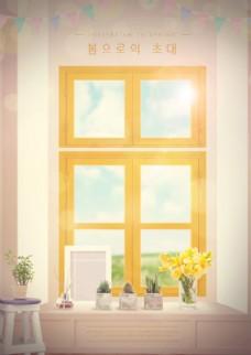 高端春季海报 (7)
