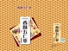 香酥五仁枣食品箱