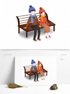 手绘卡通情侣约会长凳原创元素