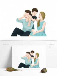 手绘卡通一家人温馨开心大笑原创元素