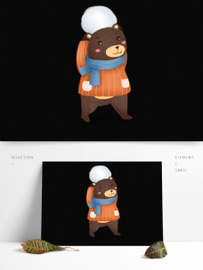 手绘棕色小熊原创元素