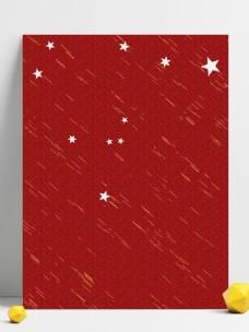 纯原创红色中国风几何背景