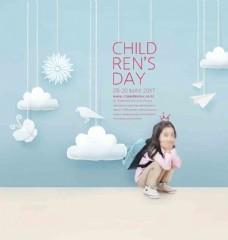儿童摄影(2)