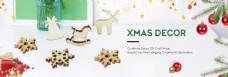 小清新家居圣诞简约外贸海报