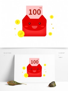 天猫双十一活动优惠券红包金币