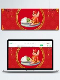 猪年红色春节喜庆吉祥简约背景
