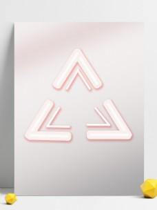 原创粉色渐变几何背景图素材