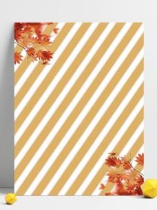 一叶知秋枫叶条纹背景素材
