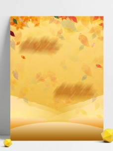 彩绘金秋十月落叶背景素材