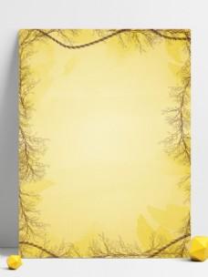 纯原创秋天复古枯树枝绳子黄色渐变水彩背景