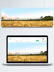 全原创手绘小清新秋季风景背景