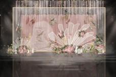 粉红少女心不规律形状婚礼迎宾工装效果图