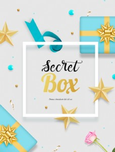 创意礼盒背景