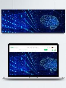 蓝色科技蓝光人工智能酷炫banner背景素材