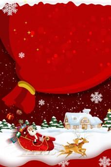 红色喜庆圣诞节背景