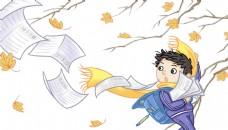 秋风吹落月卷作业