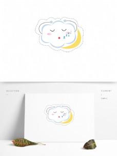 原创白云元素之卡通可爱天气表情包云朵