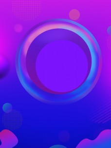 色彩渐变圆环双十一促销背景素材