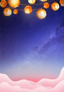 蓝色浪漫星空背景