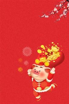 红色喜庆猪年背景