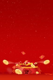红色双十一促销海报背景素材