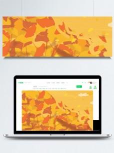 黄色秋季银杏叶背景设计