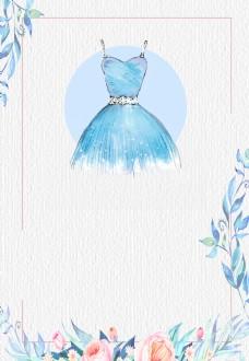 彩绘蓝色吊带连衣裙双十一背景素材