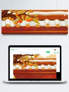 秋季质感屋檐柿子树背景设计