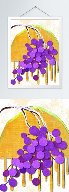 现代简约紫色葡萄水果客厅装饰画