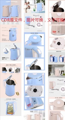双层电热水壶