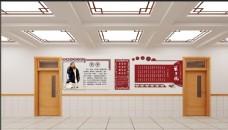 校园文化墙