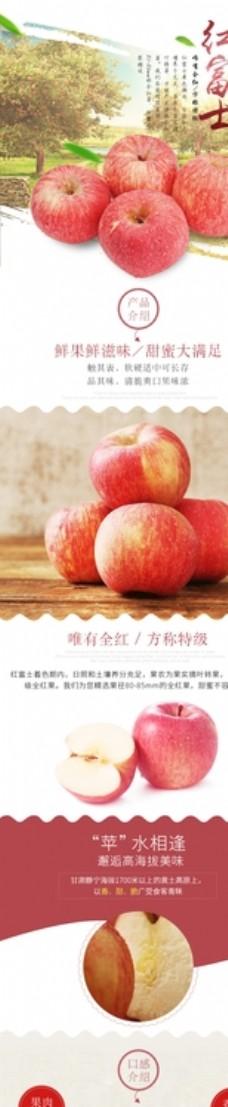 甘肃红富士苹果
