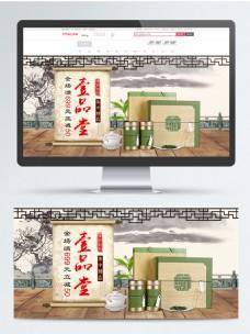 电商淘宝天猫茶叶促销壹品堂banner