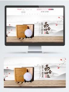 简约中国风茶叶海报设计