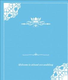 婚庆背景蓝色