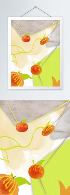 简约清新水彩水果橙子客厅装饰画