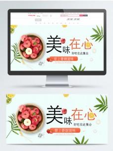 俯视简约水果苹果促销海报