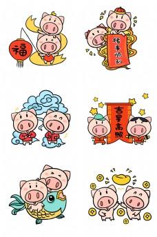可爱猪猪贺新年卡通插画合集
