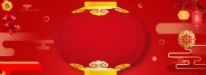 新年元旦中国风红色电商海报背景
