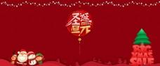 剪纸风圣诞节圣诞元旦双旦促销海报