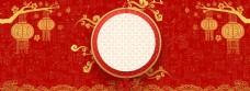 元旦节迎接新年背景图