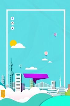 扁平立体城市建筑海报背景