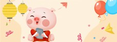 2019猪年可爱卡通风灯笼气球海报