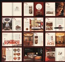 红木家具画册