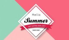 夏日活动促销标签设计矢量素材