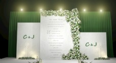 婚礼主舞台