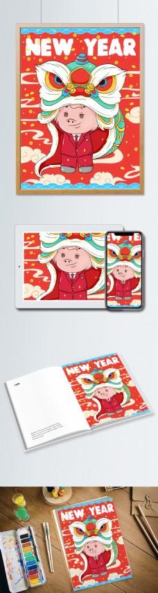 猪年拜年小猪舞狮拜年插画