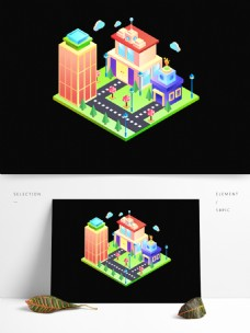 25D风格渐变立体城市建筑原创矢量元素